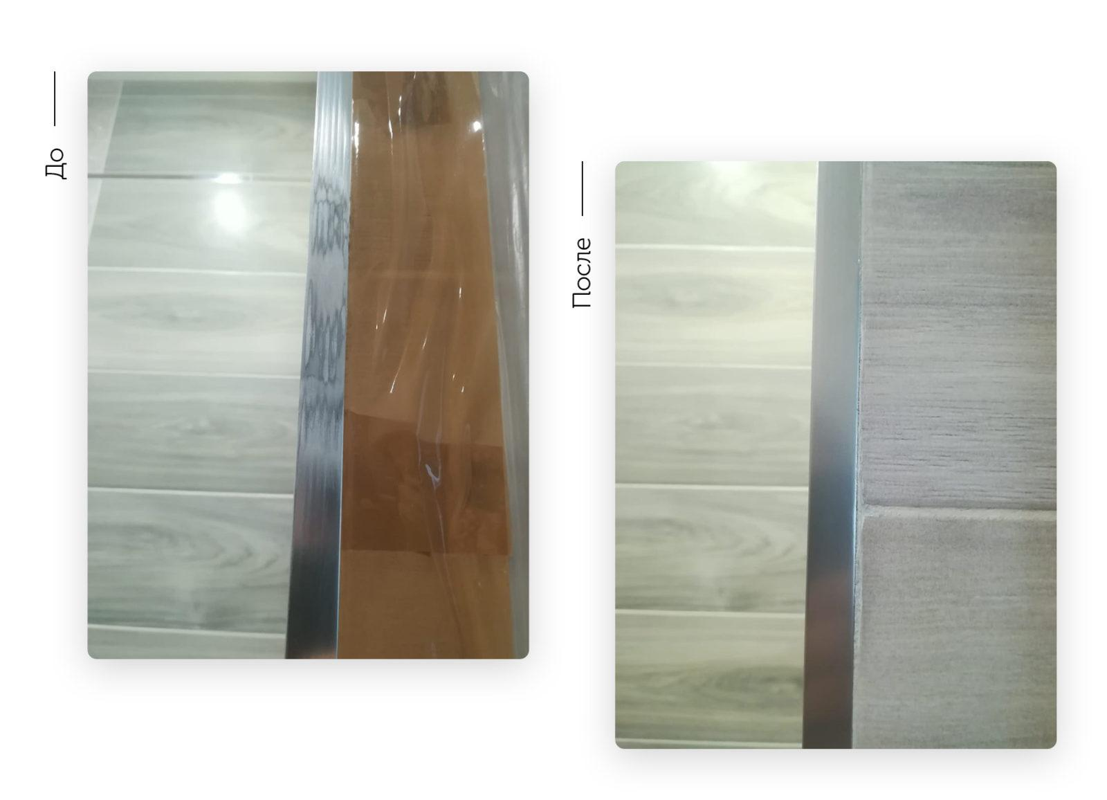 Железная декоративная вставка в ванной комнате