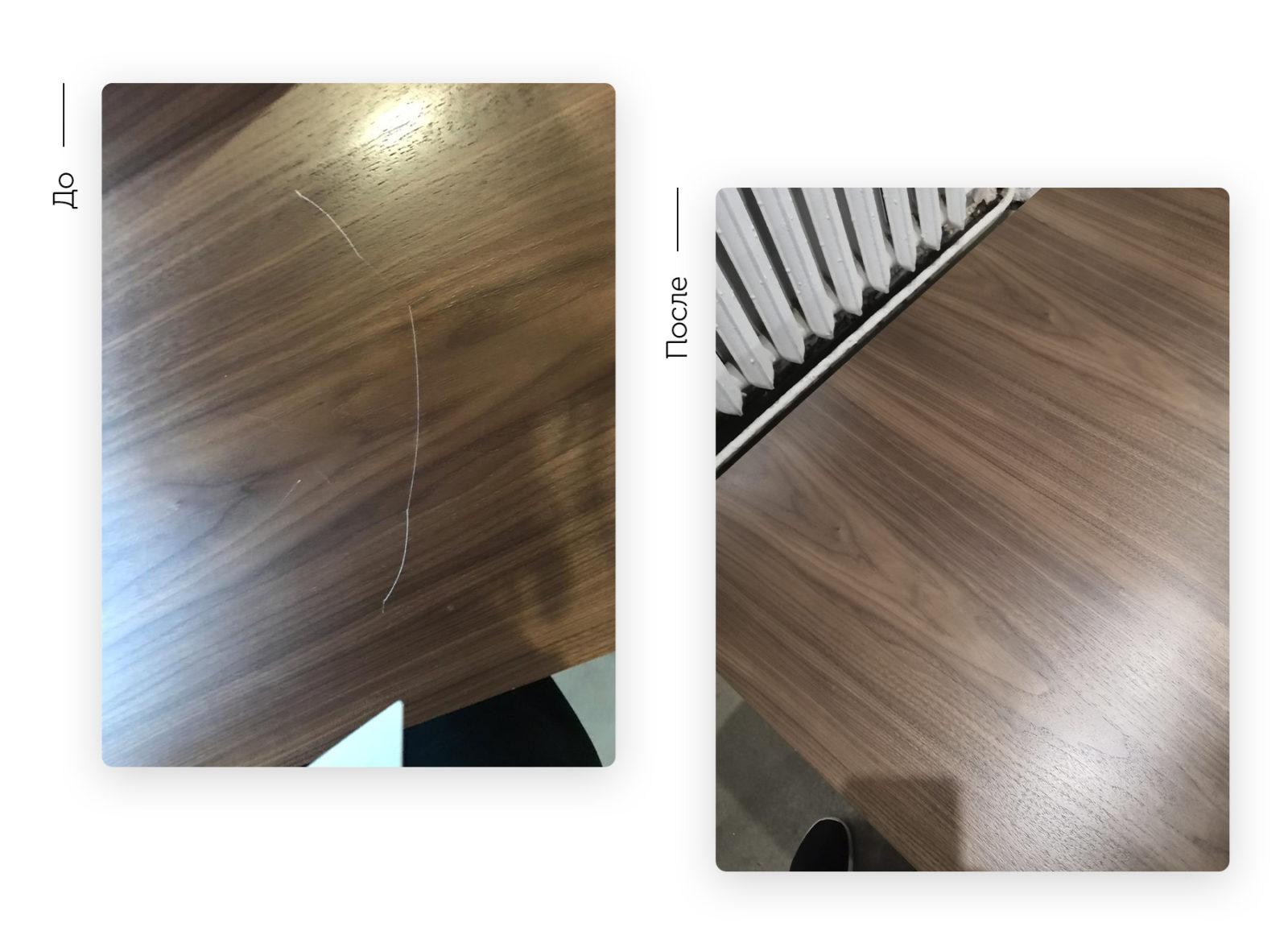 Реставрация царапины на столе