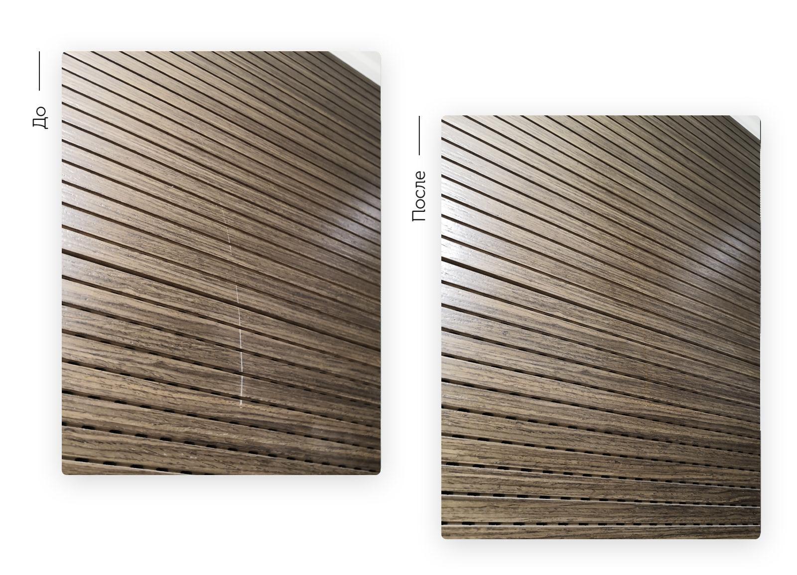 фотографии работ до и после